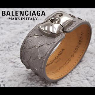バレンシアガ(Balenciaga)の定価75000円 バレンシアガ 蛇皮ブレスレット(ブレスレット/バングル)