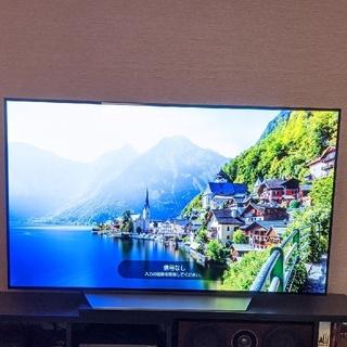 エルジーエレクトロニクス(LG Electronics)の55C7P 有機ELテレビ(テレビ)