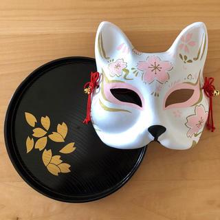 【送料込み】狐面〜爛漫(桜)〜(小道具)
