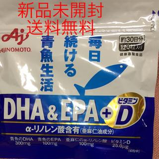 アジノモト(味の素)のAJINOMOTO  青魚生活  DHA+EPA+ビタミンD(その他)