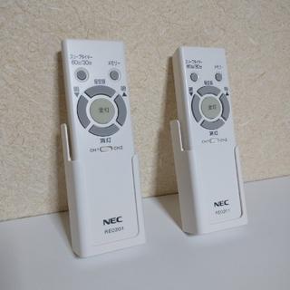 NEC RE0201 シーリングライト照明用リモコン 2個(その他)