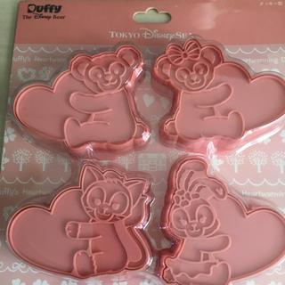 ディズニー(Disney)の『未使用』ディズニー限定☆ダッフィー&フレンズ  クッキー型(キャラクターグッズ)