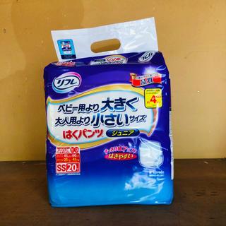 新品未使用 介護用 オムツ リフレ はくパンツ SS20枚×4個セット(その他)