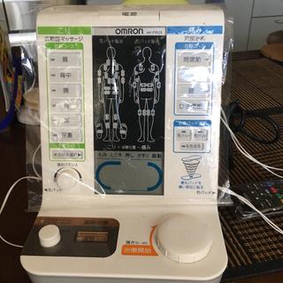 オムロン(OMRON)のオムロン電気治療器(ボディケア/エステ)