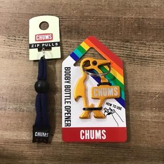 チャムス(CHUMS)の【新品】お気に入りのバッグをカスタマイズ!チャムスのジッププルです。(キーホルダー)