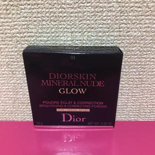 クリスチャンディオール(Christian Dior)のディオールスキン ミネラル ヌード グロウ パウダー(フェイスパウダー)