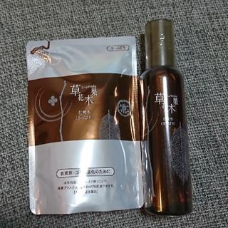 ソウカモッカ(草花木果)の化粧水(ど)さっぱり どくだみ(化粧水/ローション)