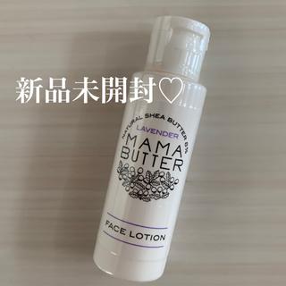 ママバター(MAMA BUTTER)のママバター フェイスローション(化粧水&乳液) オーガニックラベンダーの香り(化粧水/ローション)