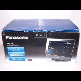 パナソニック(Panasonic)の【未使用】Panasonic マルチメディアオーディオシステム MW-10-K(その他)