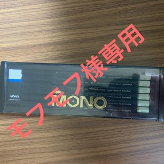 トンボエンピツ(トンボ鉛筆)のトンボ鉛筆 MONO HB ケース入り(その他)