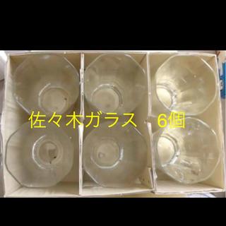 トウヨウササキガラス(東洋佐々木ガラス)の佐々木ガラス タンブラーグラス 6個(グラス/カップ)