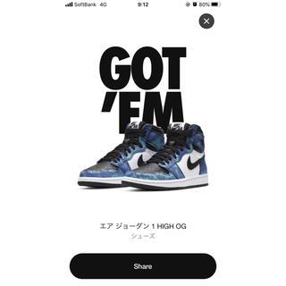 ナイキ(NIKE)のかまぼこ様専用 Air Jordan 1 wmns Tie-Dye 28.5㎝(スニーカー)