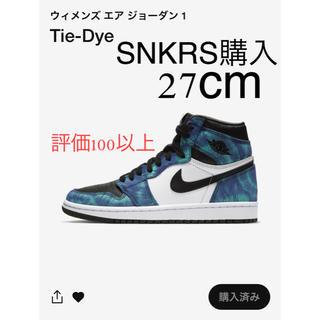 ナイキ(NIKE)のNIKE AIR JORDAN1 HIGH OG Tie-Dye 27.0cm(スニーカー)