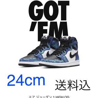 ナイキ(NIKE)のNike Air Jordan 1 OG Tie dye 24cm(スニーカー)