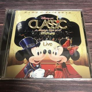 ディズニー(Disney)のディズニーオンクラシック2016ライブ盤(クラシック)