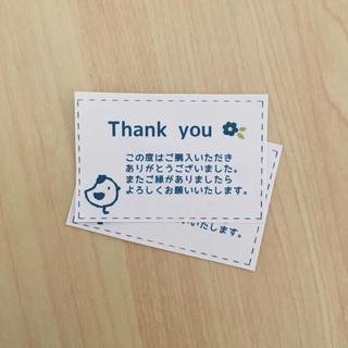 サンキューカード 30枚 小鳥ブルー シールタイプ(カード/レター/ラッピング)