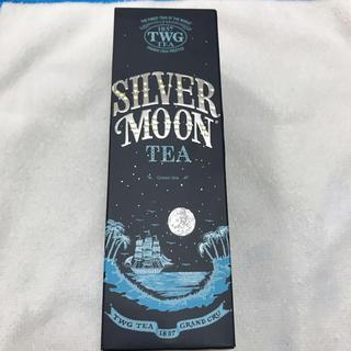 新品 TWG SILVER MOON TEA(茶)