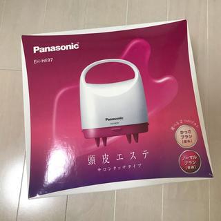 パナソニック(Panasonic)の新品未使用 Panasonic 頭皮エステ(ヘアケア)