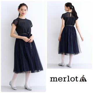 merlot - 【新品★未使用】デコルテシースルーワンピースパーティー ドレス ワンピース