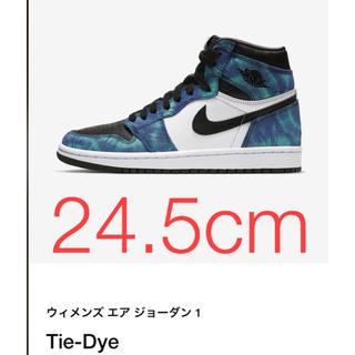ナイキ(NIKE)のNIKE AIR JORDAN1 HIGH OG  Tie-Dye (スニーカー)
