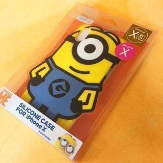 ミニオン(ミニオン)の特価 ミニオンズ iPhoneX/Xs 兼用 シリコンケース MINI66A(iPhoneケース)
