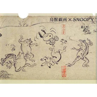スヌーピー(SNOOPY)の鳥獣戯画 スヌーピー クリアファイル(クリアファイル)