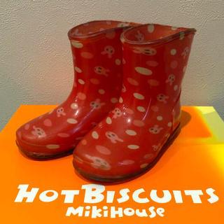 ミキハウス(mikihouse)のミキハウス ホットビスケッツ レインブーツ 15cm (長靴/レインシューズ)
