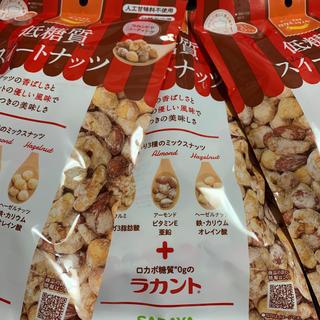 サラヤ(SARAYA)の低糖質スイーツナッツ×3袋(ダイエット食品)