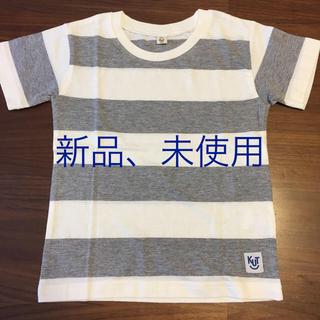 ボーダーTシャツ 110(Tシャツ/カットソー)