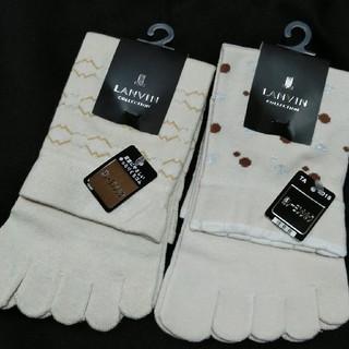 ランバン(LANVIN)のLANVIN新品レディース靴下シルク混2足(5本指)(ソックス)