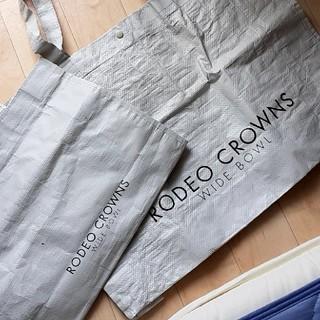 ロデオクラウンズワイドボウル(RODEO CROWNS WIDE BOWL)の値下げ♡RCWB♡♡ショップ袋(大1枚、中1枚)(ショップ袋)