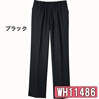 ☆新品☆ スクラブパンツ【ブラック】サイズ:SS S M L LL 3L 4L(その他)