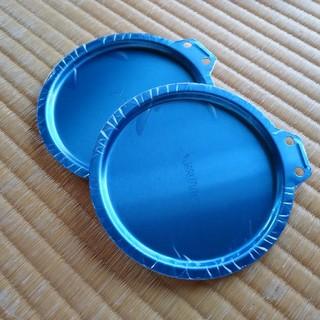 シンフジパートナー(新富士バーナー)の値下げ  シェラカップ  蓋    (2枚セット)(食器)