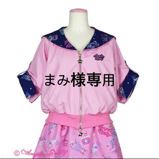 アンジェリックプリティー(Angelic Pretty)のNeon Star Dinerセーラーブルゾン ピンク(ブルゾン)