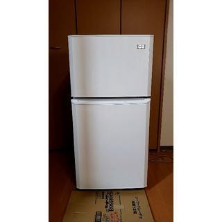 ハイアール(Haier)の【専用】【送料込】Haier 冷凍冷蔵庫 106L(冷蔵庫)