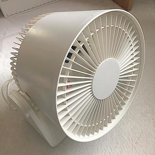 ムジルシリョウヒン(MUJI (無印良品))の無印良品 サーキュレーター ホワイト 低騒音(サーキュレーター)