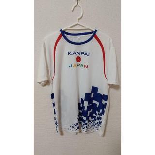 アサヒ(アサヒ)の乾杯ジャパン Tシャツ 2枚セット(Tシャツ/カットソー(半袖/袖なし))