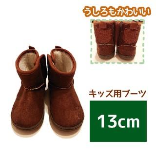 ベビー用ブーツ 男女兼用(ブーツ)