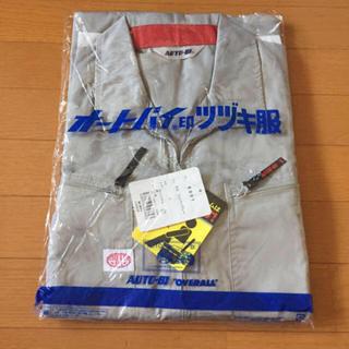 新品未使用 タグ 外袋なし オートバイ印ツナギ(その他)