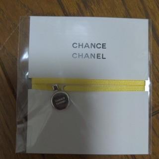 シャネル(CHANEL)の新品未使用 シャネルチャンスチャーム(チャーム)