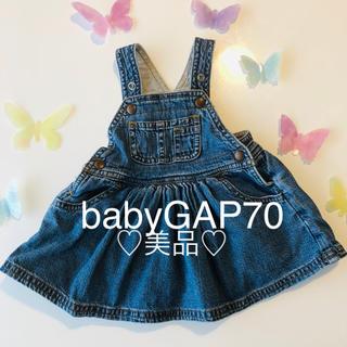 サニーランドスケープ(SunnyLandscape)の♡美品70♡GAP デニムワンピース ジャンパースカート(ワンピース)