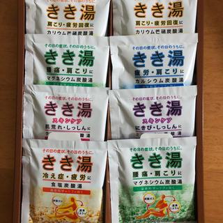 ツムラ(ツムラ)のきき湯 入浴剤 ツムラ バスクリン(入浴剤/バスソルト)