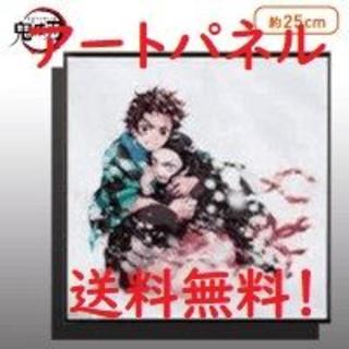 鬼滅の刃 デザインアートパネル  最速新製品 国内正規品 FuRyu(その他)