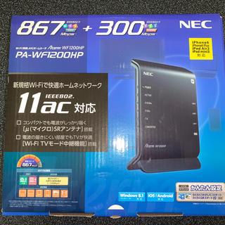エヌイーシー(NEC)の【未使用】Wi-Fiルーター NEC PA-WF1200HP(PC周辺機器)