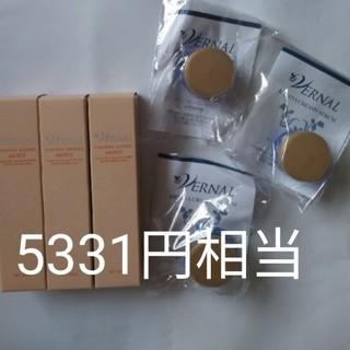 ヴァーナル(VERNAL)のヴァーナル 5331円相当! エッセンシャルシャワー3本 キハナクリーミーセラム(美容液)