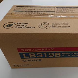 フジツウ(富士通)の富士通 LB319B プロセスカートリッジ(新品・未使用品)(PC周辺機器)