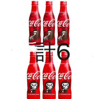 アベイシングエイプ(A BATHING APE)のCola BAPE コカ•コーラ 6本セット amazon限定 cola (ソフトドリンク)
