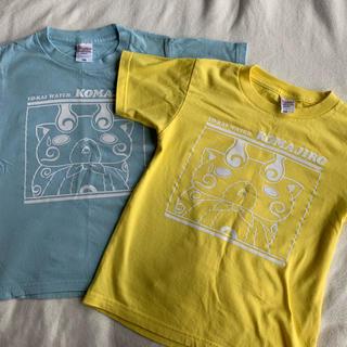 ダイハツ(ダイハツ)の値下げ⭐︎DAIHATSU★妖怪ウォッチ WAKE★130cm(Tシャツ/カットソー)