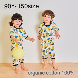 ミニオン organic cotton 100% 90〜150size(パジャマ)