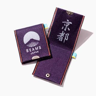 ビームス(BEAMS)の【京都限定】BEAMS KYOTO 高田特製 畳縁 カード&コイン ウォレット(コインケース/小銭入れ)